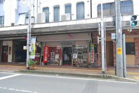 miyake-shashinkan_before1