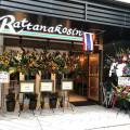 タイ料理店外観